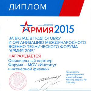 2015nag_08[1]