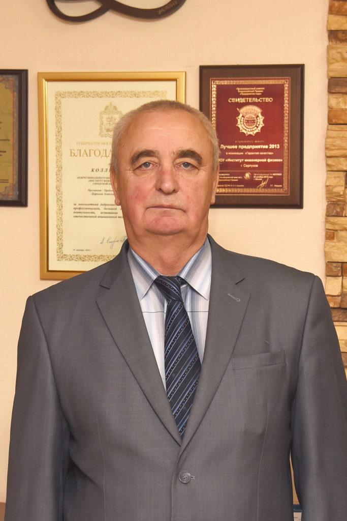 Бородай Владимир Эрнестович