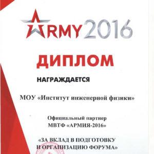 army4[1]