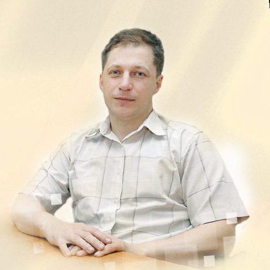 Сергей Владимирович Мартынов