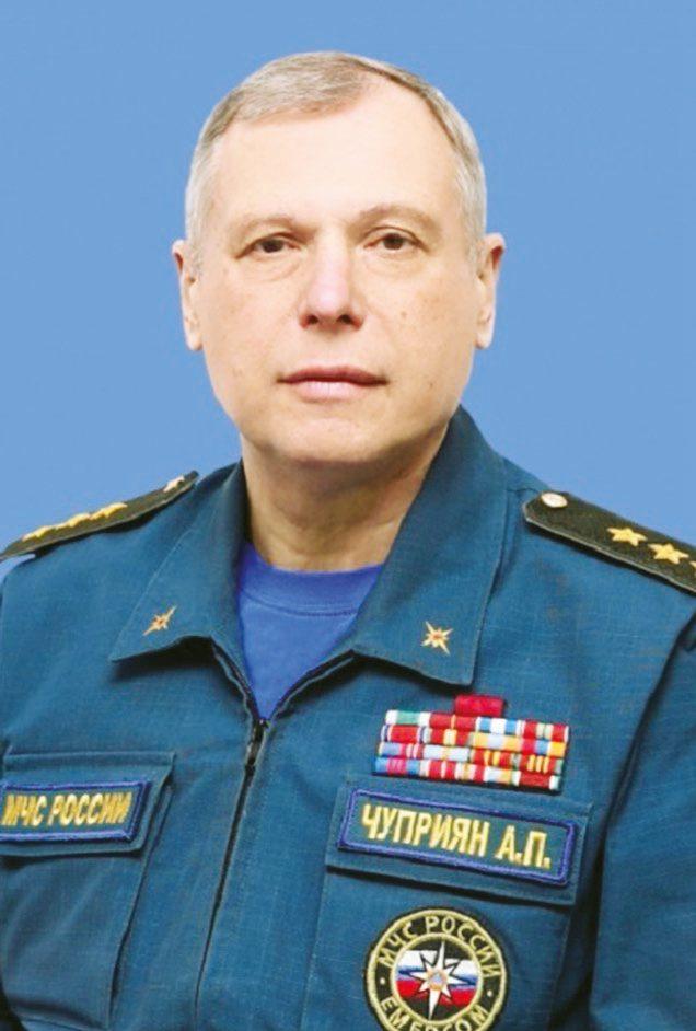 Александр Петрович Чуприян