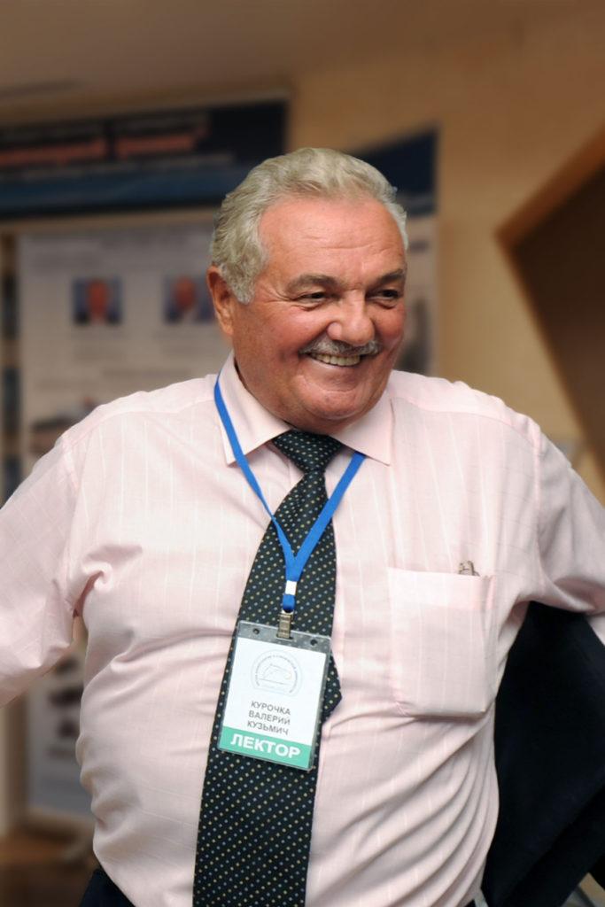 Курочка Валерий Кузьмич