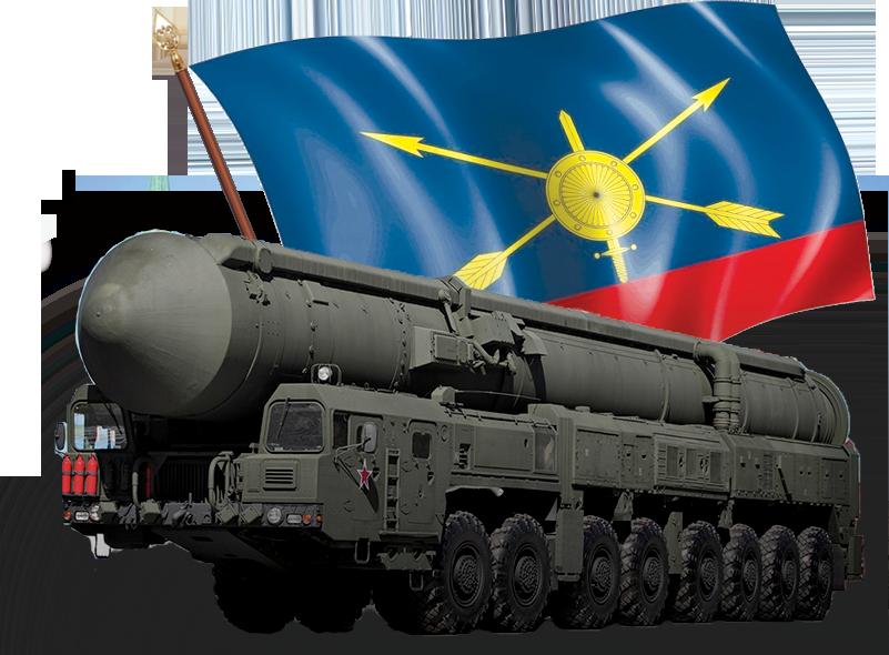 стих поздравление с ракетными войсками стратегического назначения лосьон боярышника