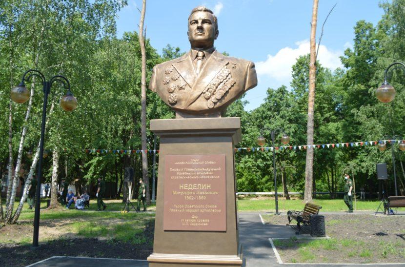 Герой Советского Союза, первый Главнокомандующий Ракетными войсками стратегического назначения - Митрофан Иванович Неделин
