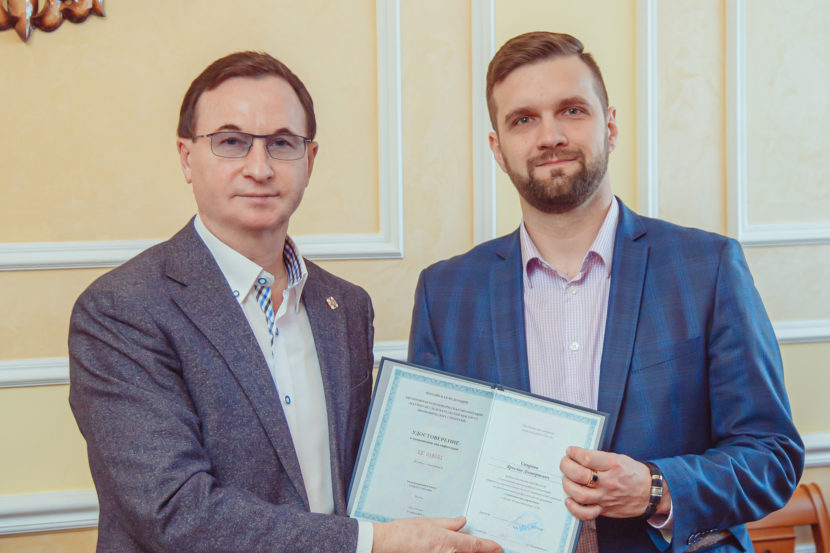 Ярослав Дмитриевич Смирнов